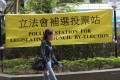 More than 350,000 people register themselves in latest voter campaign that began in May. Photo: Edward Wong