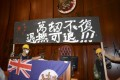"""On July 1, protesters stormed the Legislative Council chamber and put up Hong Kong's colonial-era flag underneath a banner saying, """"Forced to the point of no return"""". Photo: Antony Dickson"""