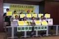 Parents of pupils with special needs and lawmaker Fernando Cheung (front far left) gather on Monday to criticise the Education Bureau. Photo: Handout