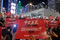Protesters rally against the extradition bill and call for democratic reform in Central, on June 26. Photo: AFP