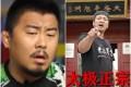 Xu Xiaodong in an interview with Phoenix TV (left). Fan Shuai Xin challenges Xu on Weibo (right). Photos: Phoenix TV/Weibo