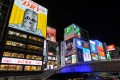 The Aashi Breweries billboard and other illuminated signboards in the Dotonbori area of Osaka, a popular area for night life and entertainment. Photo: Handout