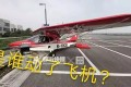 A Chinese teenager's efforts to fly a plane ended with a costly crash but might have set him on the path to becoming a pilot. Photo: Weibo