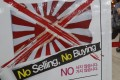 A notice campaigning for a boycott of Japanese-made products at a store in Seoul. Photo: AP