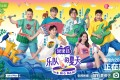 After Chinese streaming giant iQiyi scored big with The Rap of China, it's trying to push indie music with new series The Big Band.