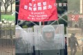 The PLA's Hong Kong garrison released a three-minute video on Wednesday, showing anti-terrorism and anti-riot drills. Photo: PLA Hong Kong garrison