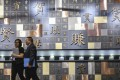 The debut of US dollar denominated futures contracts in Hong Kong tracking six base metals will benefit investors in the Asian time zone, according to the HKEX. Photo: Sam Tsang