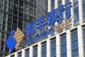 Heng Feng Bank's signage, based in Yantai city in Shandong province. Photo: Shutterstock Images