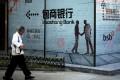 Baoshang Bank, HengFeng Bank and the Bank of Jinzhou were linked to fugitive financier Xiao Jianhua. Photo: Reuters