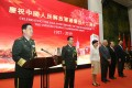 """Chen Daoxiang, commander of the People's Liberation Army Hong Kong garrison, speaks at a reception celebrating the 92nd anniversary of the Chinese military on July 31. At the event, Chen said that violent acts threatening the principle of """"one country, two systems"""" would not be tolerated. Photo: Xinhua"""