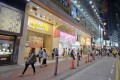 A shop in Causeway Place, in Causeway Bay district, was sold on Thursday for a massive loss. Photo: Shutterstock Images