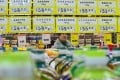 A customer at a supermarket in Handan, in China's Hebei province. While US or European central banks might run short of viable options to rejig recovery, Beijing still has plenty of room for manoeuvre on the interest rate and monetary fronts and shouldn't be shy about using them to full effect. Photo: Reuters