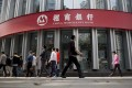 A China Merchants Bank branch in Guangzhou, in China's southern Guangdong province. On Friday, the lender reported an interim result in line with expectations. Photo: Bloomberg