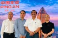 Luhut Binsar Panjaitan (2nd from right) meets with Ping An officials in Shenzhen, China. Photo: Twitter