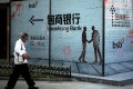 An advertisement for Baoshang Bank in Beijing, China. In May, the People's Bank of China seized control of the Baotou-based lender, citing a misappropriation of funds by its largest shareholder. Photo: Reuters