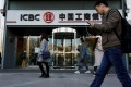 ICBC, China's largest bank by assets, reported a profit of US$23.5 billion in the first six months of the year. Photo: Reuters