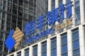 Hengfeng Bank, based in Shandong province, was bailed out by China's sovereign wealth fund. Photo: Shutterstock