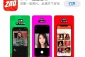 The ZAO app went viral on Chinese social media over the weekend. Photo: Sina