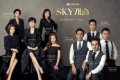 The cast of the hit 2019 South Korean television drama SKY Castle – focusing on parental obsession with gaining admission for their children into elite universities – which is to be remade by the US television network NBC. Photo: JTBC