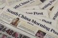 South China Morning Post denies rumours. Photo: Edmond So