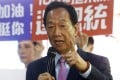 Terry Gou has until Tuesday to decide whether to run for president. Photo: AP