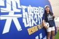 Chung Pui-ki becomes the latest Hong Kong women's player to play overseas. Photo: Chan Kin-wa