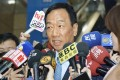 Terry Gou, the billionaire founder of Foxconn, has dropped plans to be a presidential candidate in Taiwan. Photo: Kyodo