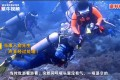 Yu, seen in a still from video footage of the dive, was at a depth of 15 metres when his oxygen supply was shut off. Photo: Yangtze Evening News