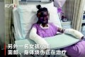 A 14-year-old girl died and her 12-year-old friend was badly burnt after they mimicked a cooking trick performed by an internet celebrity. Photo: Weibo