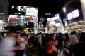In Japan, for instance, corporate cash balances are bigger than the capitalisation of the Tokyo Stock Exchange, which, until April this year, was the second most valuable stock market in Asia. Photo: Reuters