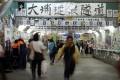 A Lennon Wall in Tai Po. Photo: Winson Wong