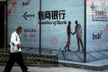 Baoshang Bank is now under the control of the China Construction Bank. Photo: Reuters