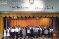 """Students at Po Leung Kuk Celine Ho Yam Tong College sang """"Do You Hear the People Sing?"""" while the Chinese national anthem was being played in the school hall. Photo: Facebook"""