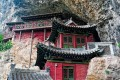 A temple building fixed to the cliff face at Shengshou Temple in Qinyuan county, Shanxi province. Photo: Martin Williams