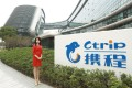 Ctrip CEO Jane Sun outside company headquarters in this photo dated Nov. 25 2016. Photo: Handout