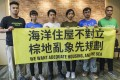 Campaigners from green groups hold a press conference in March to urge the government to abandon the controversial Lantau reclamation project for housing, which would take years to complete, cost billions in public funds and have a serious impact on the environment. Photo: Sam Tsang