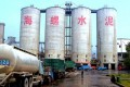 An Anhui Conch Cement factory. The company and other 'old-economy' firms are recommended by Citic because of their low valuations. Photo: xinhua