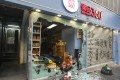 A Best Mart 360 store is damaged and vandalised in Jordan during a mass rally on October 1. Photo: Dickson Lee