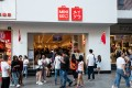 Several Chinese copycat store chains pretend to be Korean or Japanese. Authorities in South Korea are cracking down on them. Photo: Shutterstock