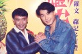 Hong Kong Canto-pop legend Roman Tam, left, pictured here with Canto-pop king Leon Lai Ming, reached the hearts of millions of fans in Hong Kong and around the world and is even inspiring people during the recent pro-democracy protest movement. Photo: Handout