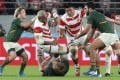 Japan were well beaten by South Africa in the Rugby World Cup quarter-finals. Photo: AP