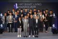 Established professionals and interior design students competed for 16 awards in two categories at HKT Smart Living Awards 2019.