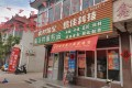 A Rural Taobao service centre in Antao village, Shouguang in Shandong province. Photo: SCMP