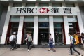 Banks including HSBC posted gains Thursday in an upbeat market in Hong Kong. Photo: Roy Issa