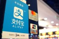 Electronic payments are already very popular in China. Photo: Shutterstock