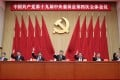 The plenum session of the Chinese Communist Party's Central Committee ended on Thursday. Photo: Xinhua