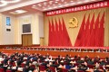 The communique issued at the end of the plenary session of the Communist Party Central Committee offered a glimpse into where we are heading. Photo: Xinhua