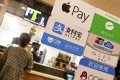 E-payment systems offered by Apple Pay, Alipay of Alibaba Group, WeChat Payment, QQ Payment of Tencent, and China UnionPay being accepted at a store in Guangzhou on 11 May 2017. Photo: SCMP