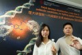A Hong Kong research team, led by Dr Ma Cong (right), has developed nusbiarylins, a new class of antibiotic to help fight superbugs. Chan Shu Ting (left) is a student participating in the project.