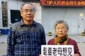 Human rights lawyer Liu Zhengqing says he has been unable to earn a wage since being barred from practising in January. Photo: Handout
